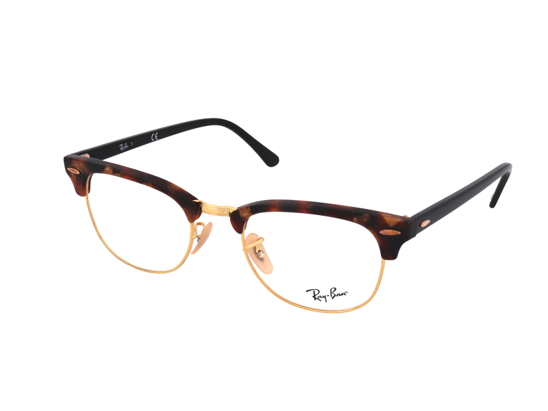 Montuur Ray-Ban RX5154 - 5494