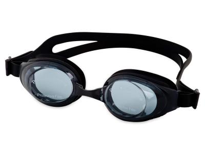 Zwembril Neptun - zwart